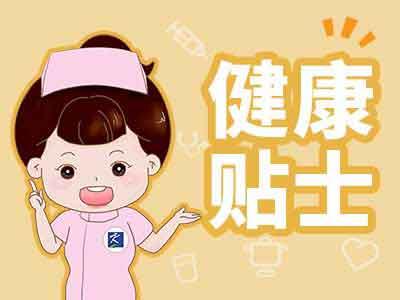 自yun)野茨招緩解神經(jing)衰(shuai)弱(ruo)