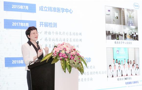 AI医生提升诊断、58个MDT团队,看这家医院的智慧医疗经验