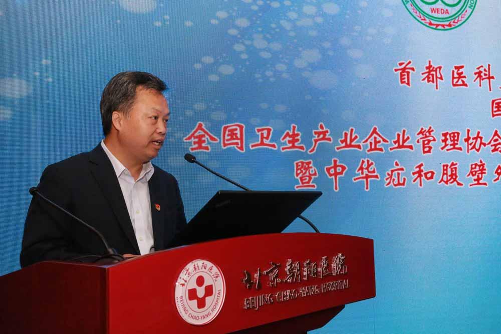 上午手术下午就可出院回家,北京朝阳医院开展疝日间手术