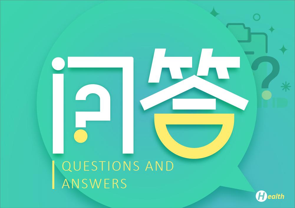 浙大儿童医院梁黎:孩子的骨龄为什么会比年龄大?