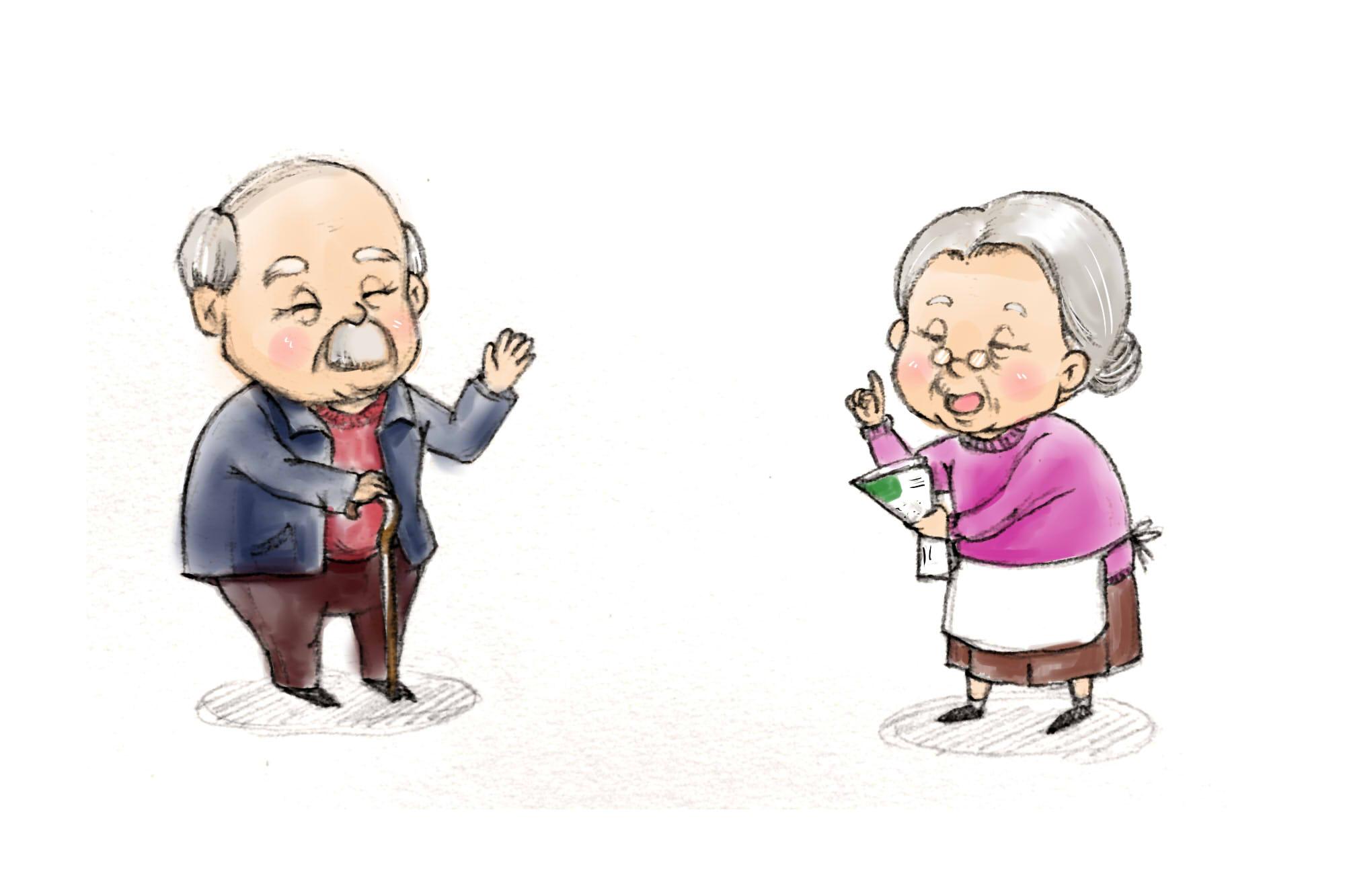 老年照护师才是老人真正的靠山
