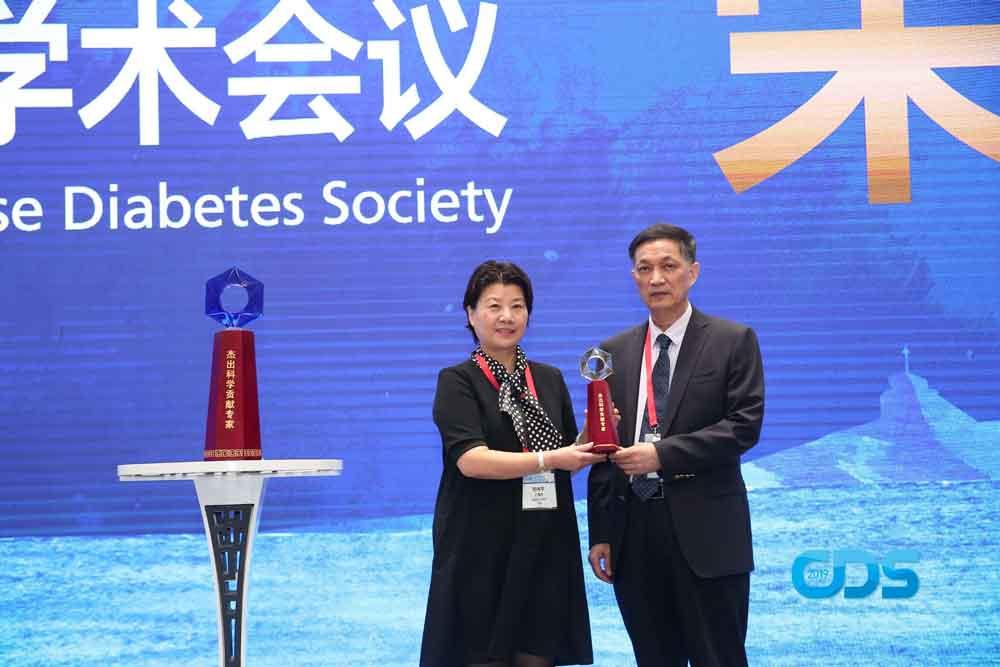 祝贺!贾伟平教授荣获中国糖尿病领域年度唯一最高学术奖项