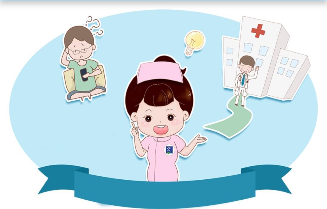 北京朝阳医院发生伤医事件,被袭者为眼科医生