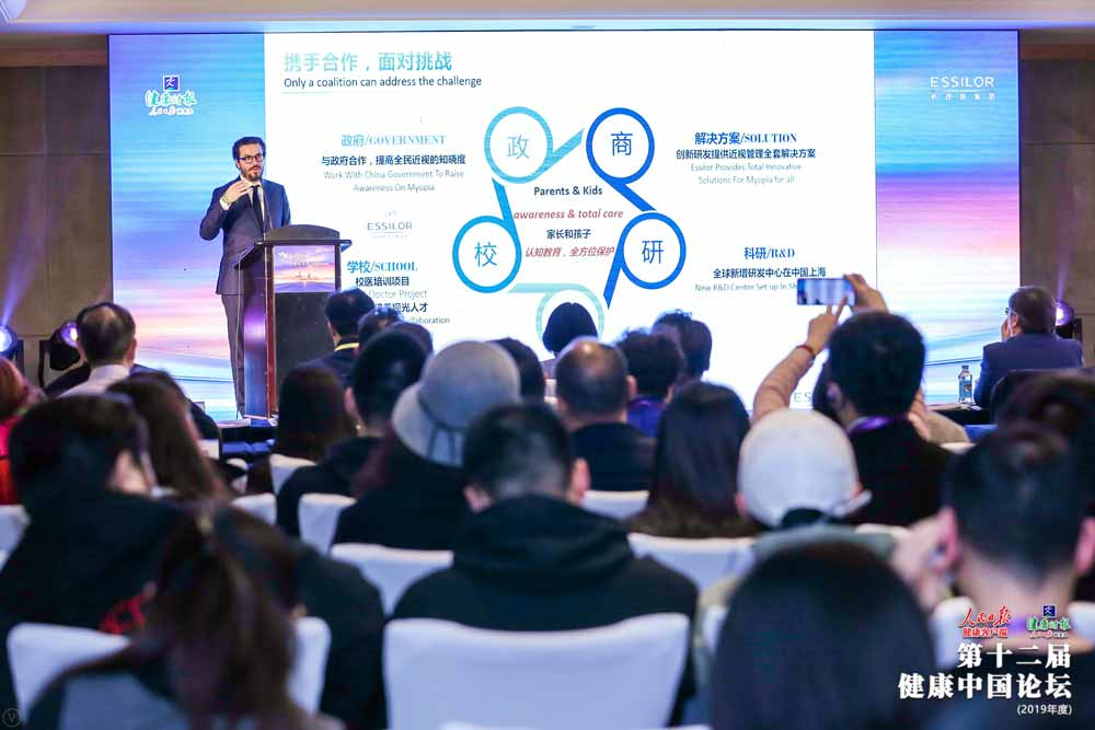 依视路CEO杜马诺:中国儿童近视高发,建立近视管理生态系统很重要
