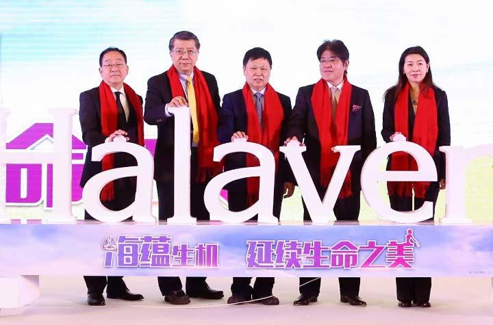 治疗局部晚期或转移性乳腺癌患者,卫材新药海乐卫在中国上市