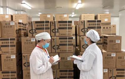 全国政协委员王宜:开展中医药非遗项目专项调查
