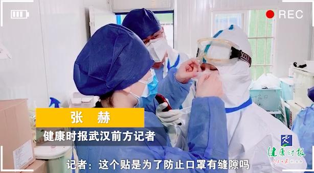 武汉前方记者vlog:跟我去看方舱医院里的真实生活