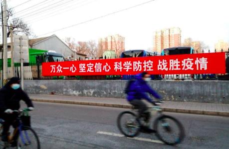 武汉多个小区内设置隔离点引不满,居民敲锣抗议