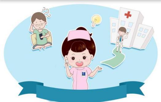 三月养生关键:家是预防传染病第一阵线