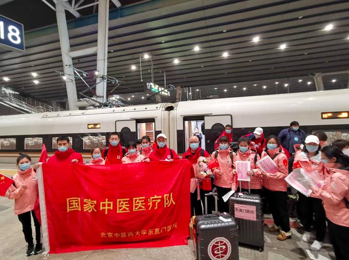 外交部:中国已宣布向83个国家和国际组织提供援助