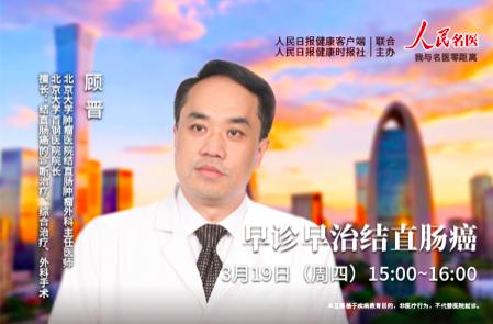 大便变细、便血、腹胀腹痛?我国每年新发42.9万结直肠肿瘤