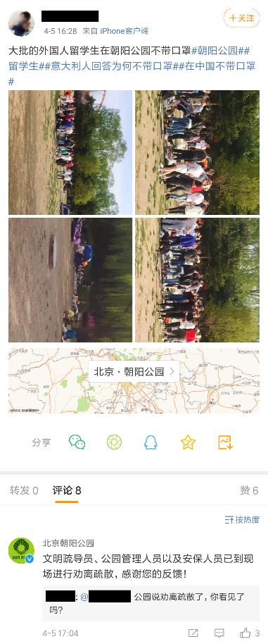 QQ图片20200405230337_看图王