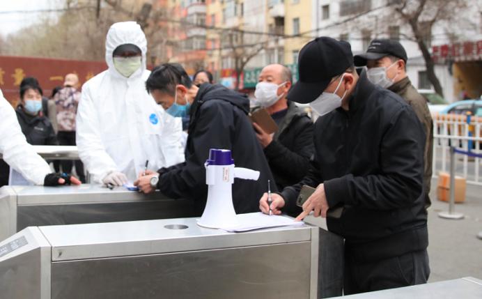 """哈尔滨1传50超七成为""""院内感染"""" 专家:建议患者入院前做检测"""