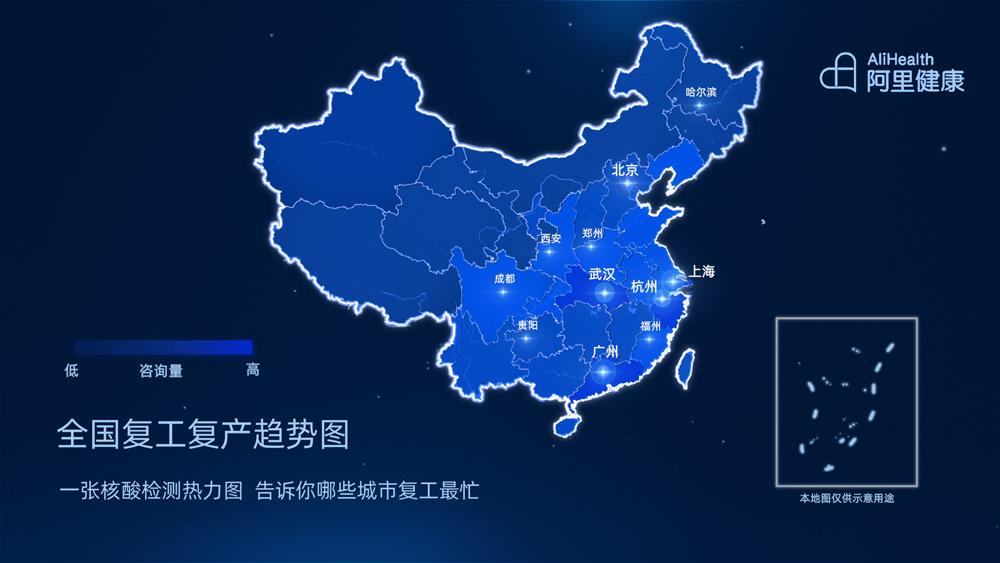 阿(a)里新冠核酸檢(jian)測(ce)熱(re)力圖發布,一線城(cheng)市85後成復(fu)工主力