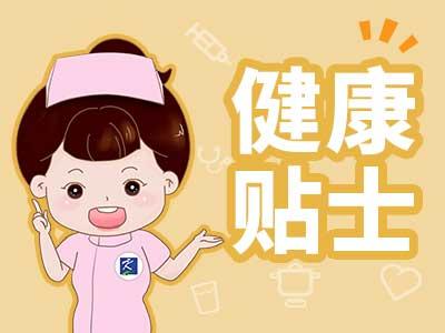 母乳里(li)到(dao)jiang)子惺裁矗咳ㄍwei)專(zhuan)家解(jie)密中國媽媽母乳研究項目結果(guo)