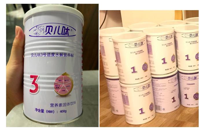 """广州10余家医院被家长控诉推荐""""假奶粉"""""""