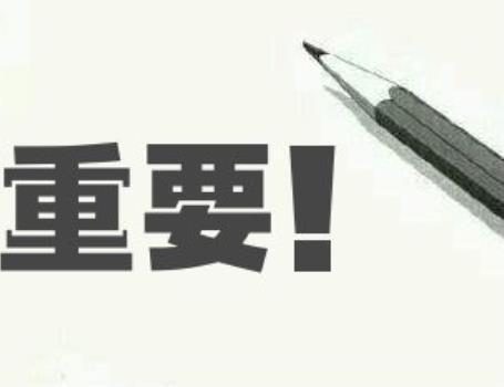 首部《中国眼健康白皮书》发布:九成大学生是近视眼