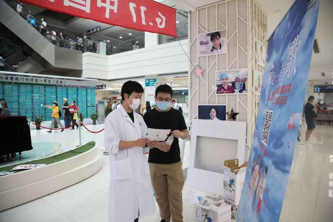 7年来,这家医院273名志愿者捐出267个肝、508个肾脏、眼角膜77对