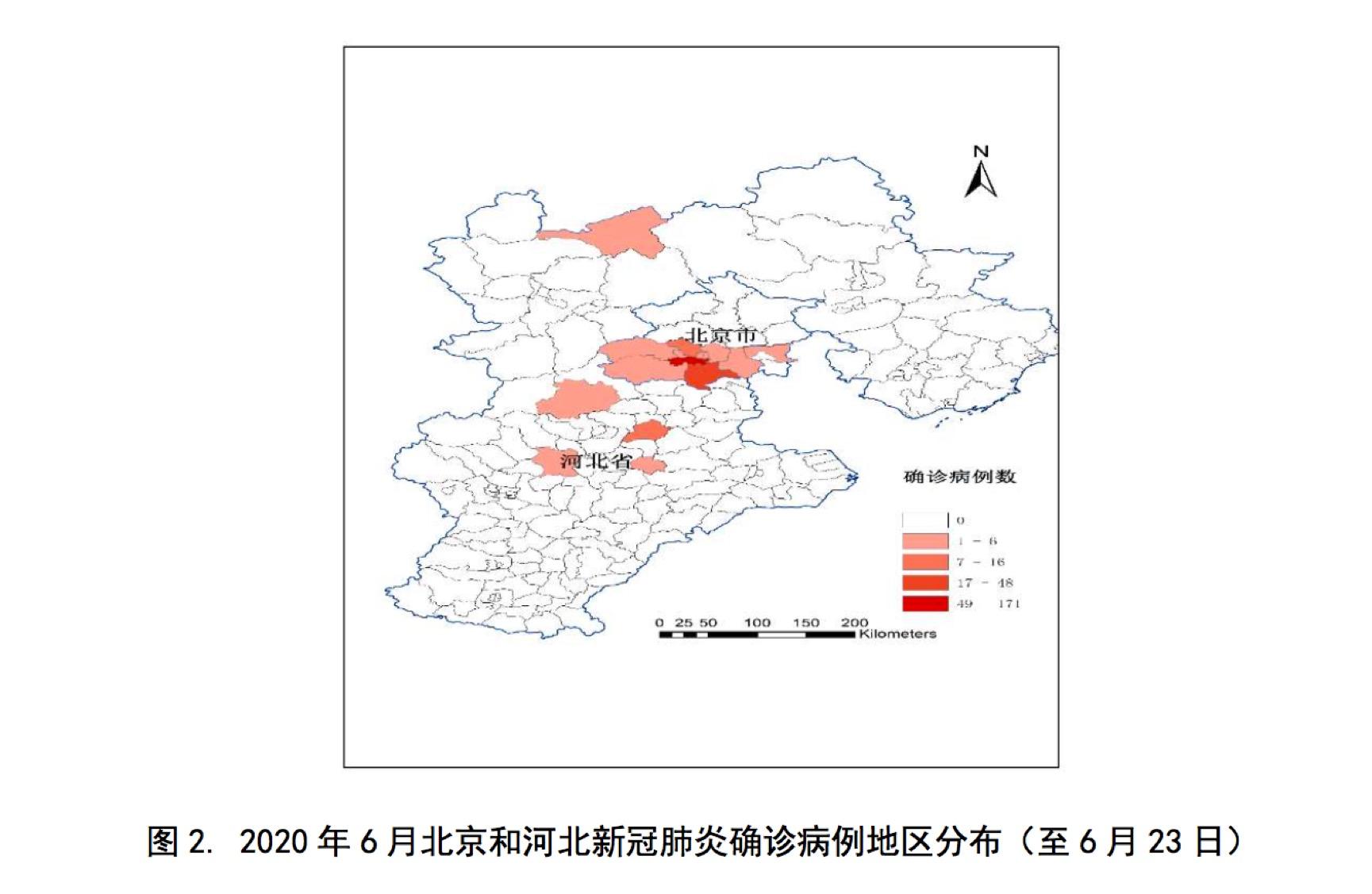 北京本次疫情排除动物病毒外溢或武汉流行毒株导致
