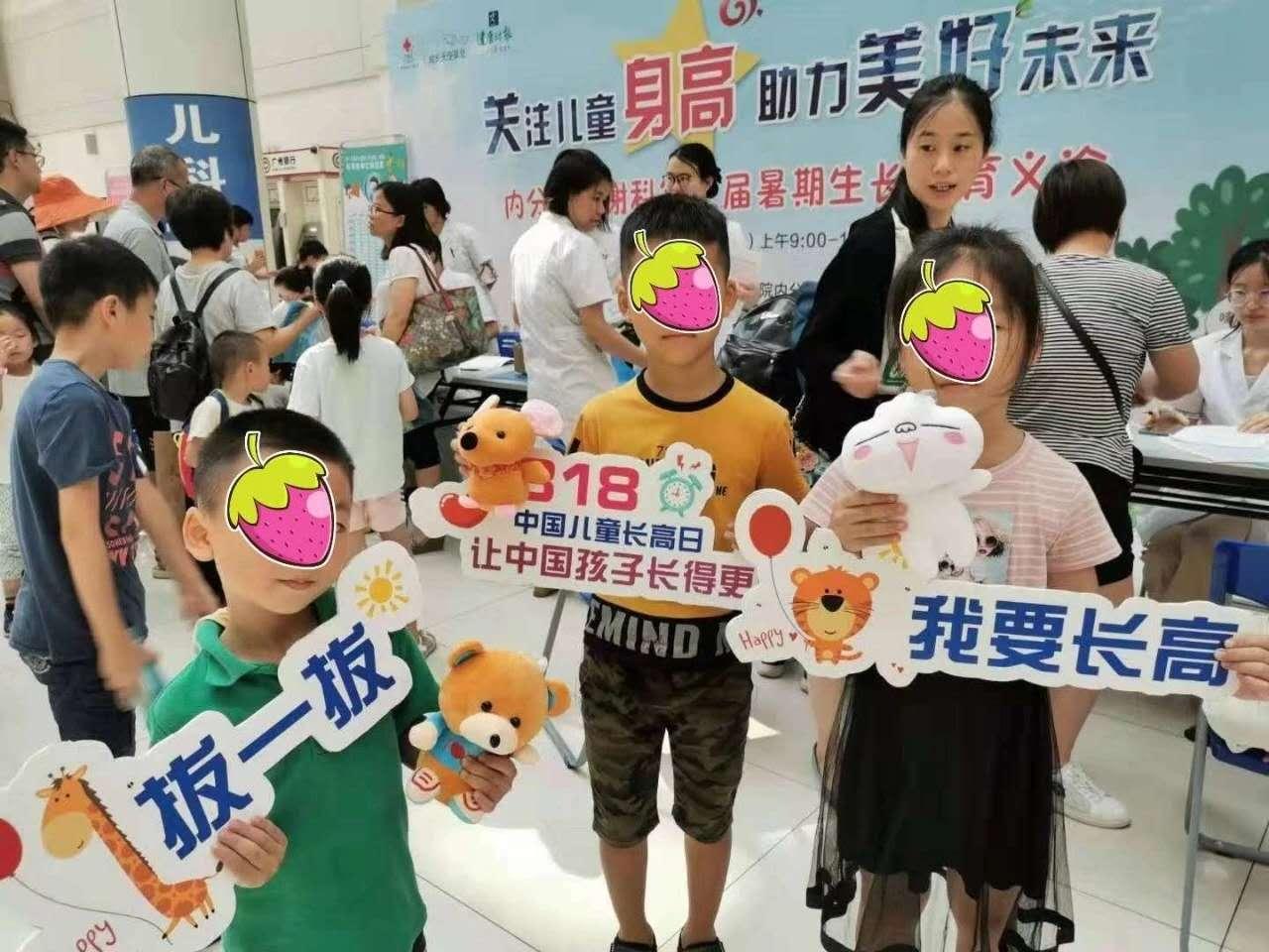 """乘风破浪助成长!""""8.18中国儿童长高日""""暑期活动火热来袭"""
