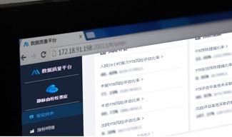 人工AI帮助识别高危患者,上海十院发布VTE防治管智能一体化模式
