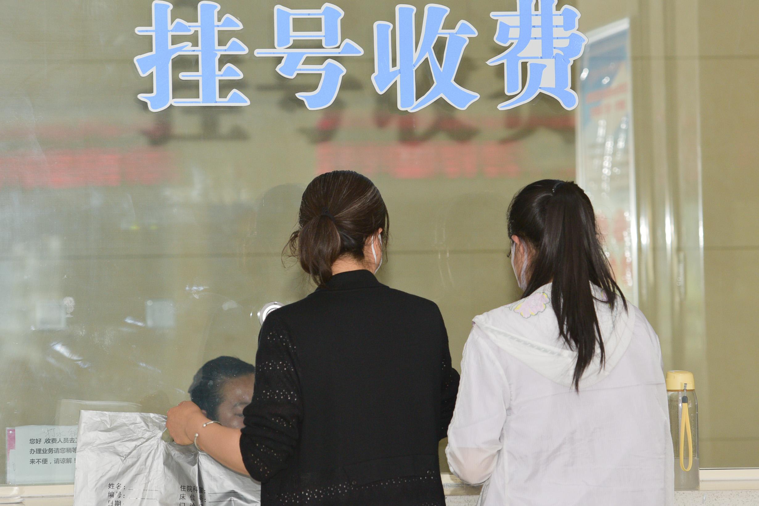 近2亿家庭存在因病返贫风险,湖北省首个普惠型补充医疗保险落地