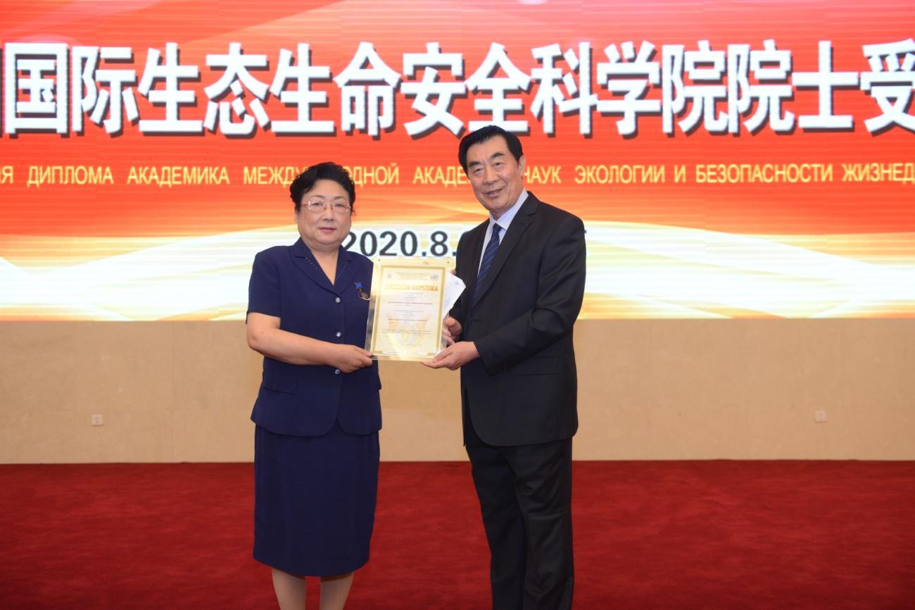 黄正明教授当选联合国国际生态生命安全科学院院士
