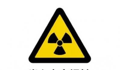 核医学检查辐射到底大不大?看完这篇文章就明白了