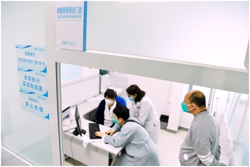 安徽淮北市人民医院:挂号不能网上缴费