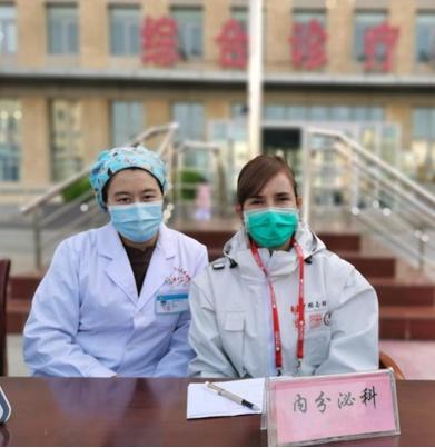 4天义诊近500人,中国志愿医生行动在边疆
