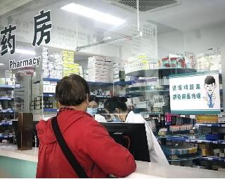 """分级诊疗的""""浙江模式"""":社区慢病药扩充到将近700种"""