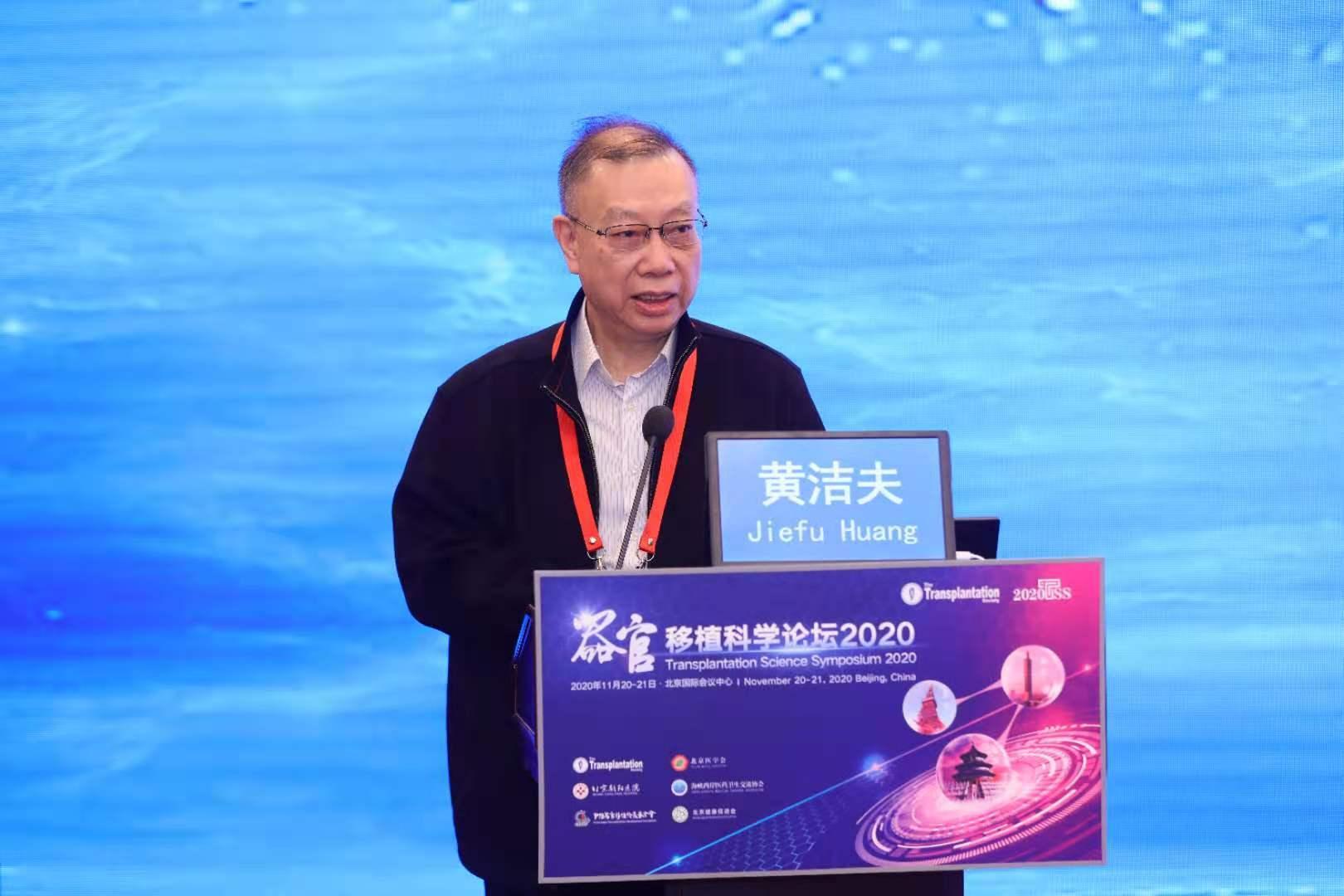 5万例、300家、5000人:中国器官移植与捐献有了新目标