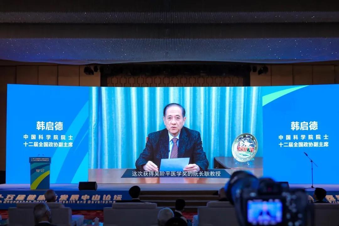 2020年度吴阶平医学奖颁奖,阮长耿教授获奖