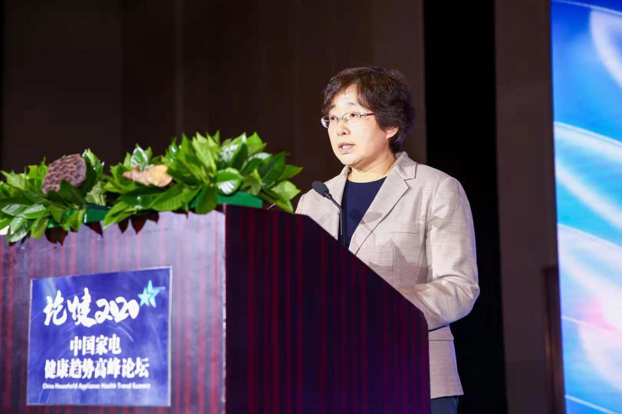 选家电也要把健康放在首位!中国家电健康趋势高峰论坛在京举办