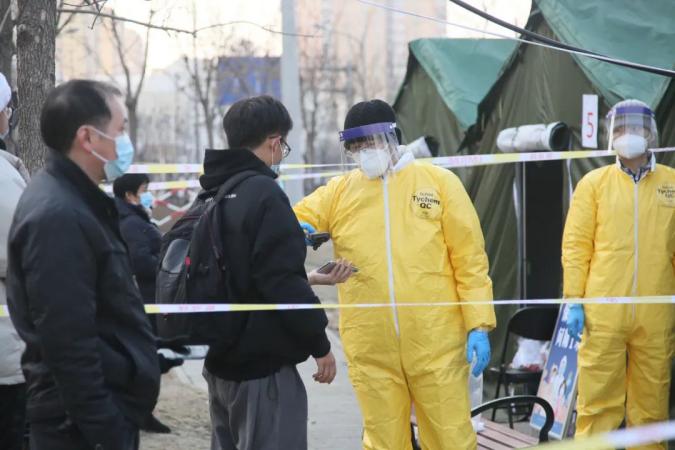 北京朝阳:建议尽快落地核酸检测混检模式