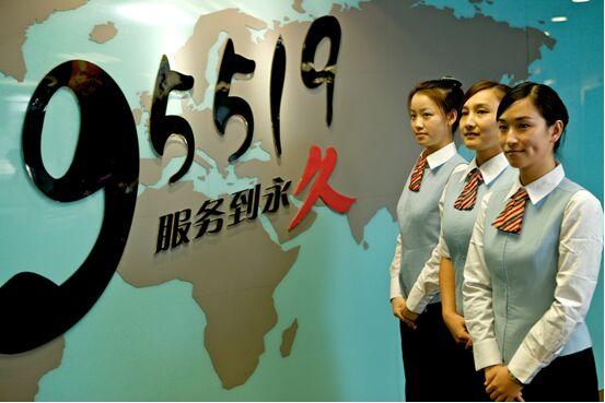 """实名举报中国人寿""""造假"""",保险从业者揭秘"""
