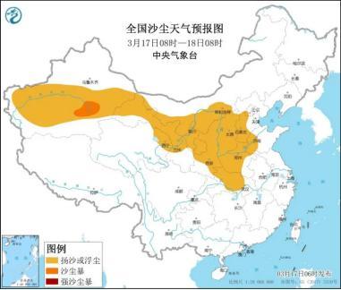 """北京沙尘暴杀了个""""回马枪"""",今明两天中度污染"""