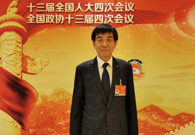 全国人大代表卢庆国:助力乡村振兴,植物提取小产业应有大作为