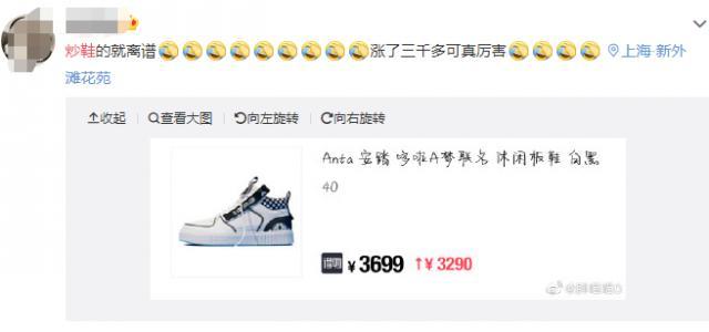 国货鞋价暴涨30倍,恶性竞争催高畸形价格
