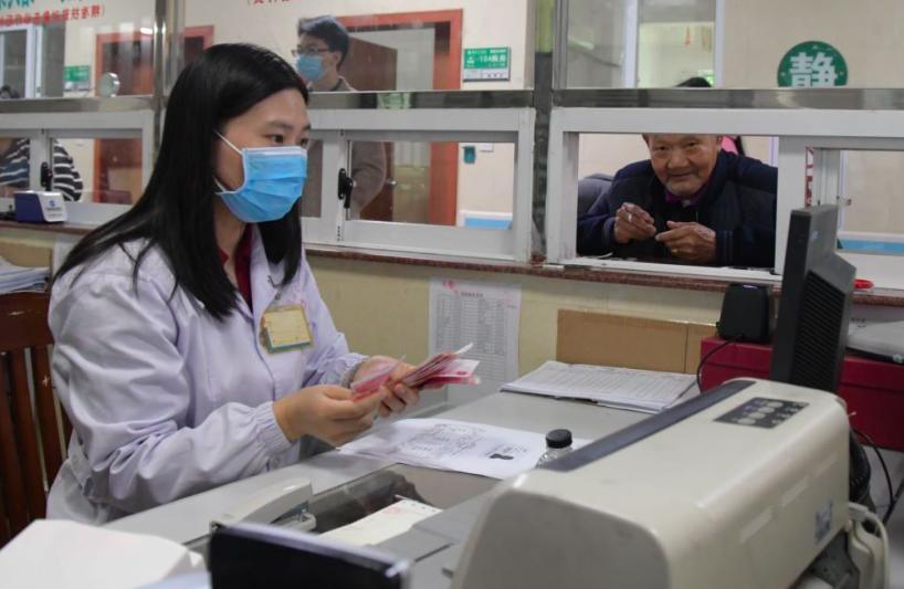 北京社区医院全部可直接医保结算
