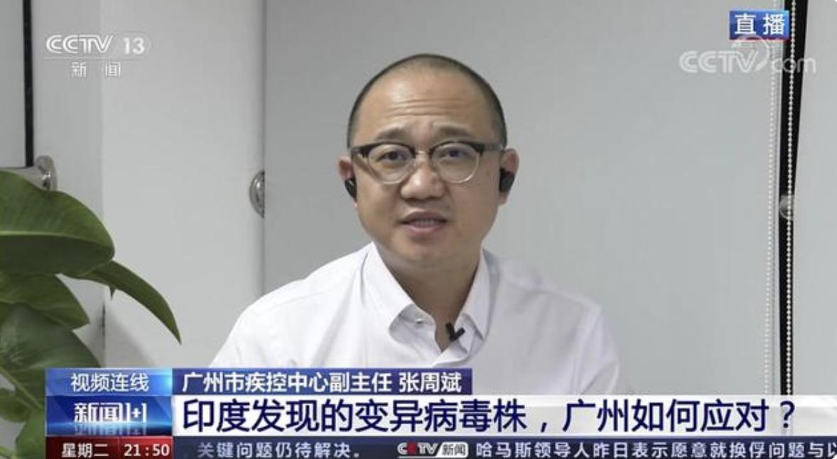 面对疫情,广州给其他城市带来2点提醒