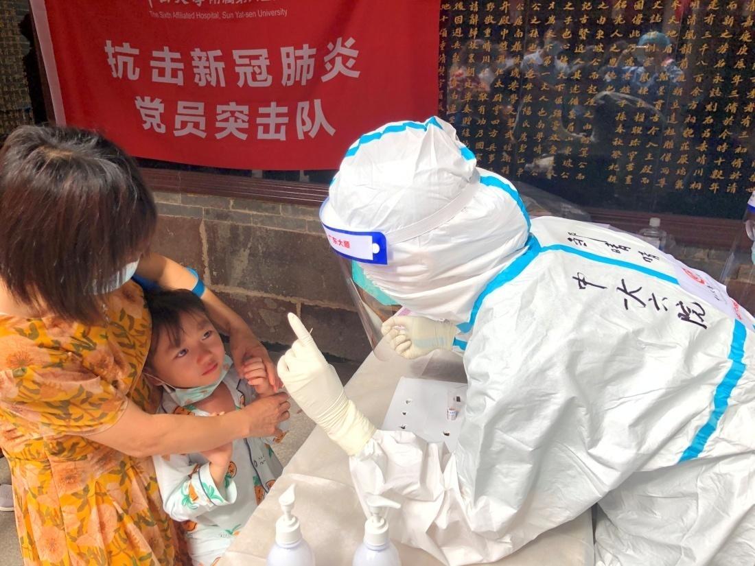 新增确诊病例19例,广州疫情传播链已增至120人