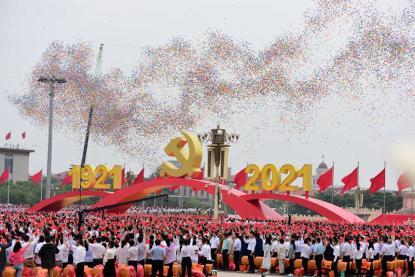 庆祝中国共产党成立100周年大会上的气球去哪了?