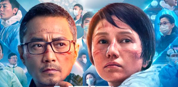 《中国医生》北京专场首映礼,一起向医护致敬!