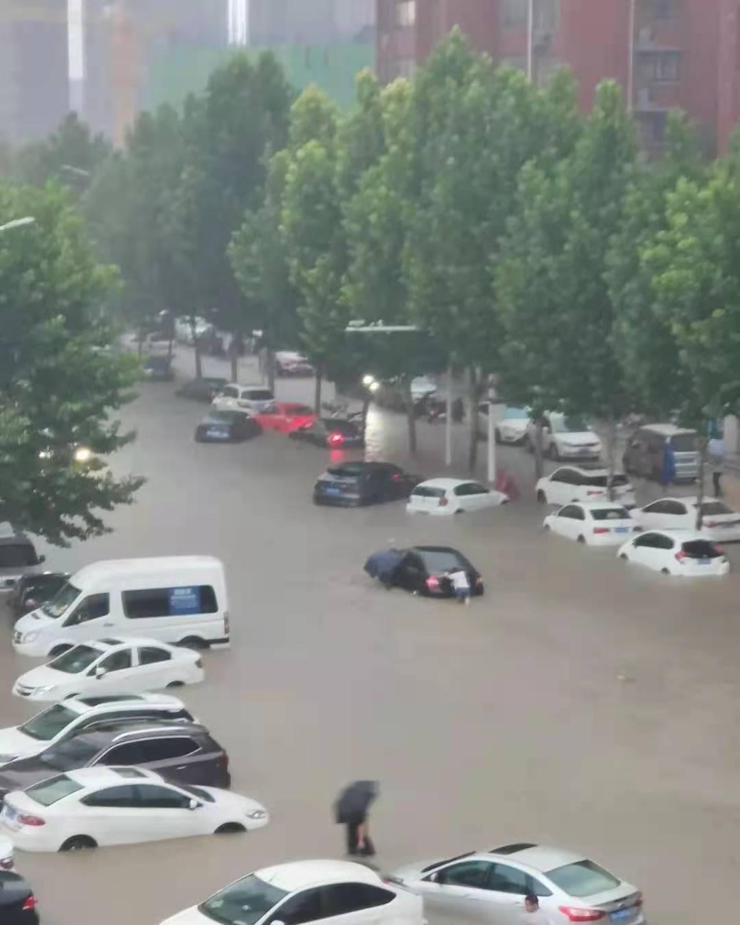 郑州雨灾应急响应由Ⅱ级提升为Ⅰ级