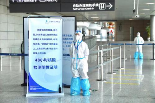 """南京禄口机场""""失守"""":机场保洁外包"""