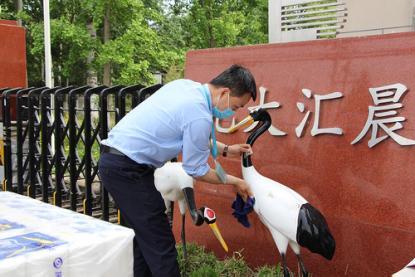 """北京多家养老机构要求""""非必要不探视"""""""