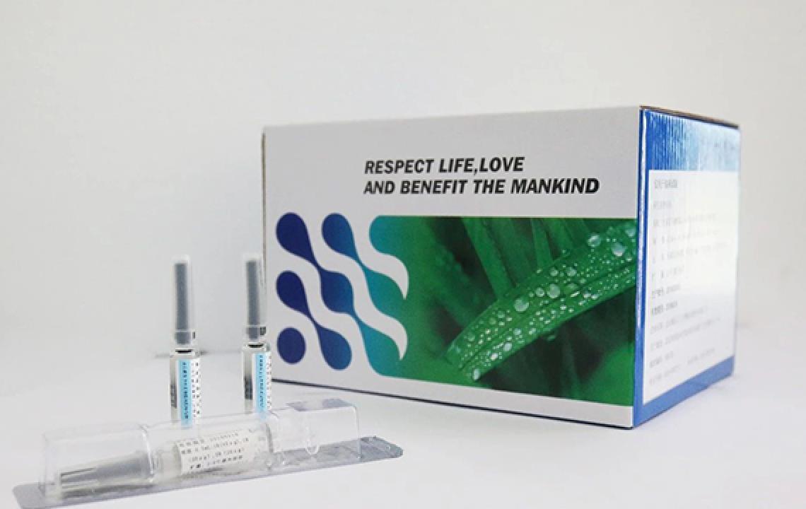 九价HPV疫苗一针难求,这家药企融资10亿元布局
