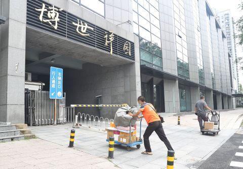 北京市2个小区今日解封