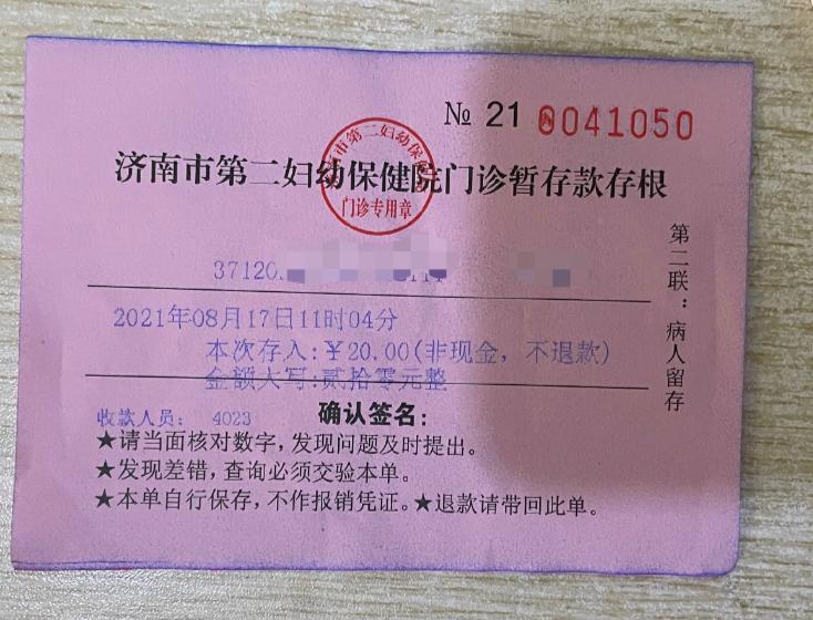 全国多地核酸检测费用下调,单人费用45~65元